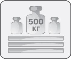 500_kg_stellag