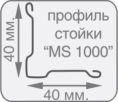MS_1000_profil_icon3