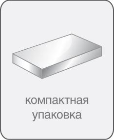 kompaktnay_upakovka