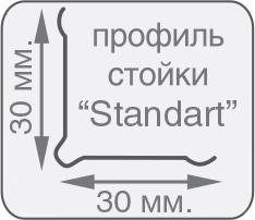 standart_profil_icon3